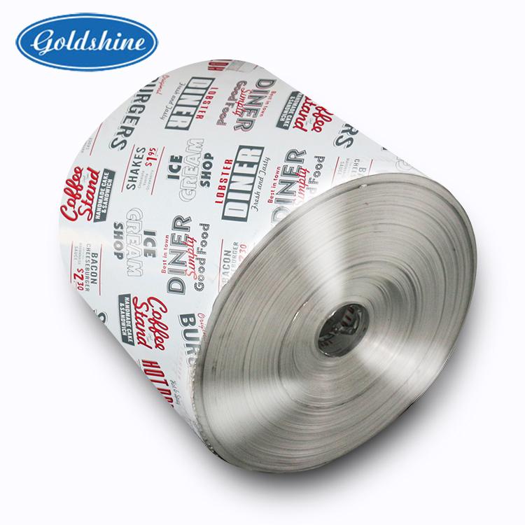 China professional aluminium foil material supplier