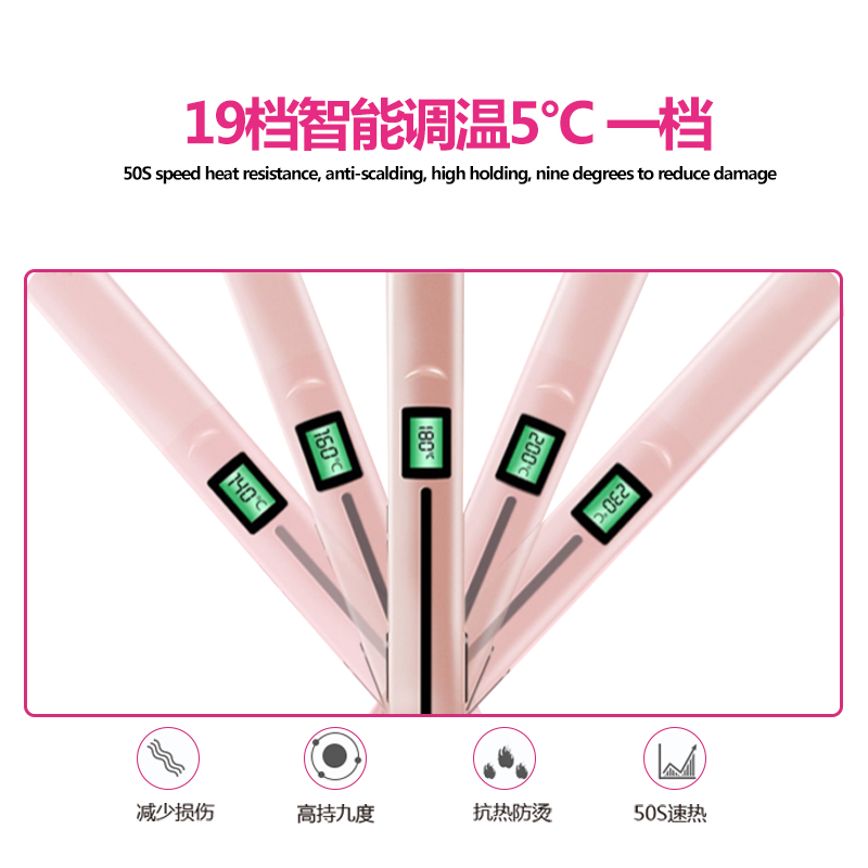 Hair Straighter Plate Flat Iron Fast Heating-up with Rotating Adjustable temperature