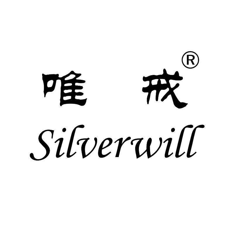 silverwill88