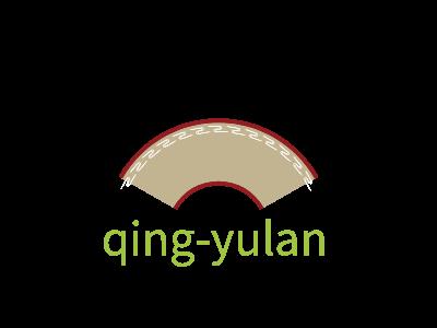 qing-yulan