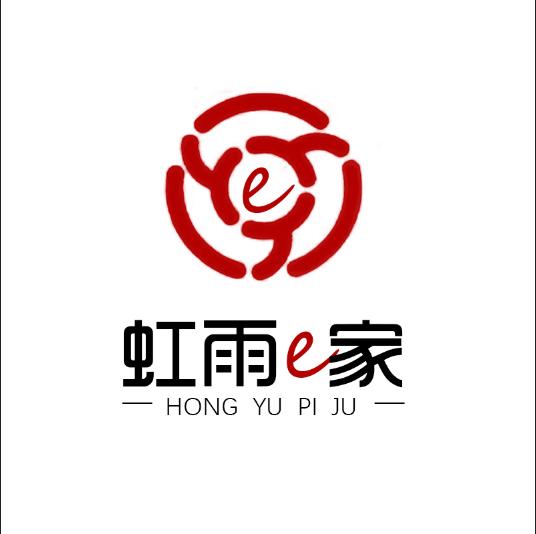 hongyuleatherfac