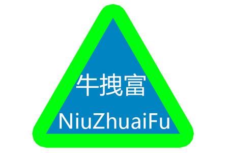 niuzhuaifu