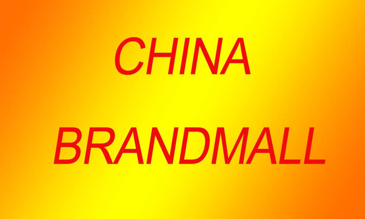 chinabrandmall