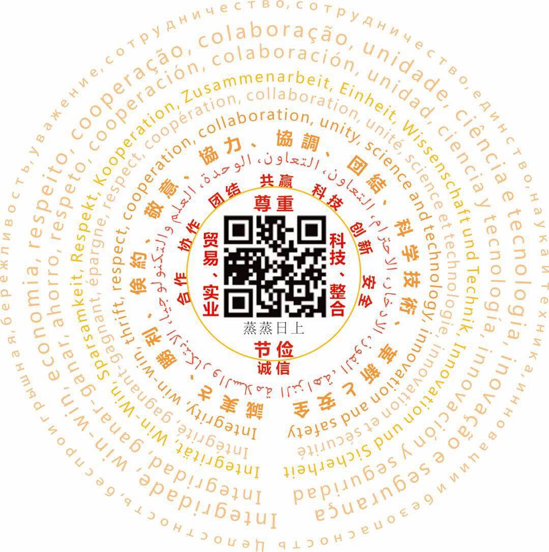 Shenwanhongyuan Technology Industry Manufacturer Online Store