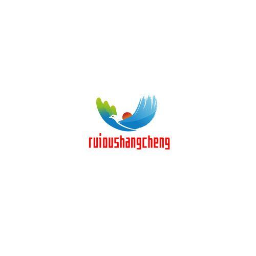 ruioushangcheng