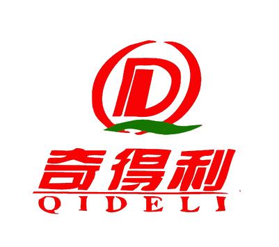 chinahammerbit