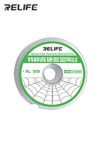 RELIFE RL-059 Special high hardness cutting wire 0.03MM 0.04MM 0.05MM 0.06MM 0.08MM 0.1MMRELIFE RL-059 Special high hardness cutting wire 0.03MM 0.04MM 0.05MM 0.06MM 0.08MM 0.1MM