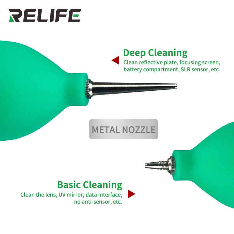 RELIFE RL-043A 2 In 1 Dust BallRelife RL-043A 2 in 1 dust ball